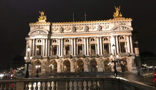 パリオペラ座ガルニエは12月末まで閉鎖